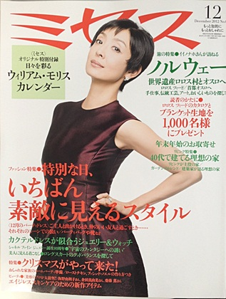 mrs_cover