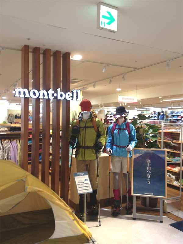 mont2