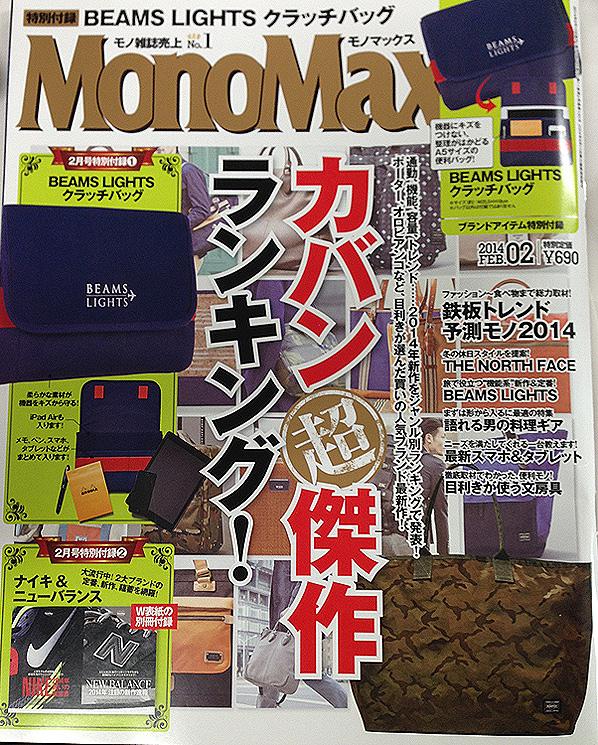 monomaxtop